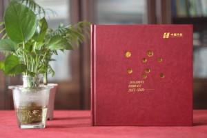 党员退休影集相册制作-党委纪念画册-领导即将奔赴新岗位送纪念册