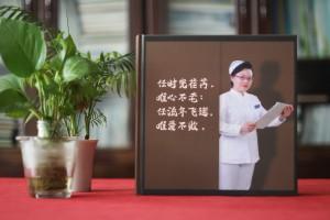送给医院领导的退休纪念相册-赠主任医师光荣离休影集照片书制作