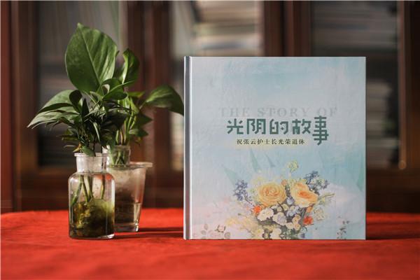护士长光荣退休纪念册-科室医护人员退休相册集