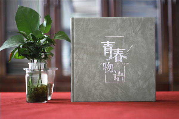 成长纪念册目录设计-成长纪念册名字及内容