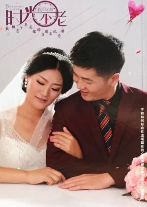 结婚十周年纪念册-情侣相册定制-恋爱纪念册设计