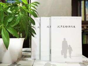 个人作品集出书-自费出书-书画文集整理成册