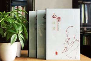生日相册定制-生日礼物纪念册-个人影集