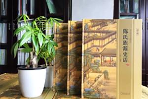 成都家谱印刷-族谱封面设计-个人作品集画册设计-回忆录印制成书