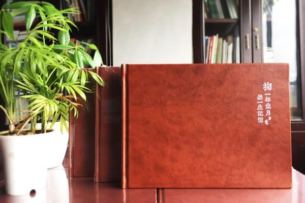 领导工作纪念册设计-同事升迁相册制作-员工离职留念册定制