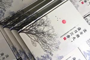 【家庭相册制作】 家庭成员聚会纪念册设计 全家福影集留念册