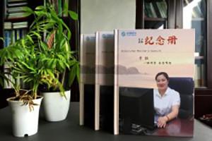 【职工纪念册】 单位送领导退休礼物 离职工作留念册