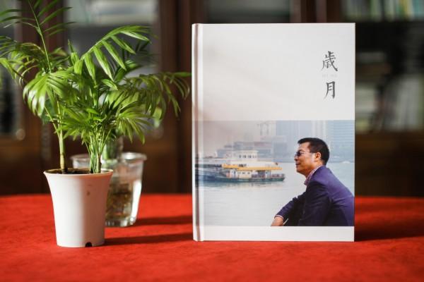 【领导画册设计】 职工个人退休纪念相册制作 同事工作留念册定制