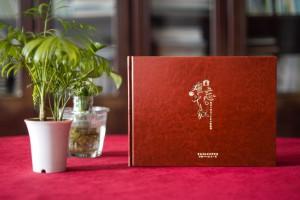 「领导离职纪念册」退休相册制作-设计一本关于职工的画册