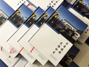 老同志个人回忆录纪念册制作-自己印刷作品文集画册设计怎么做成书