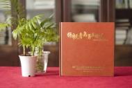 干部官员/纪委书记离任退休纪念册策划制作-领导人物画册设计排版