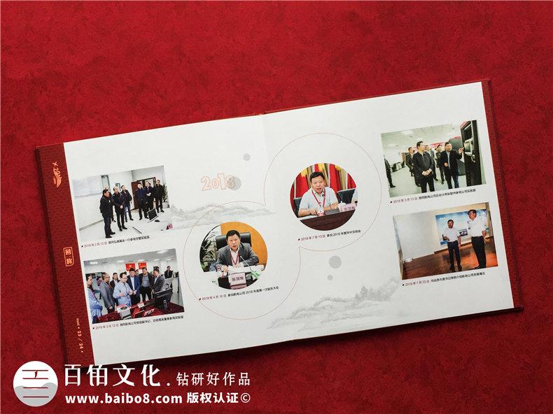 制作纪念册中纪念册印刷也是重点 要客户和设计公司的通力合作