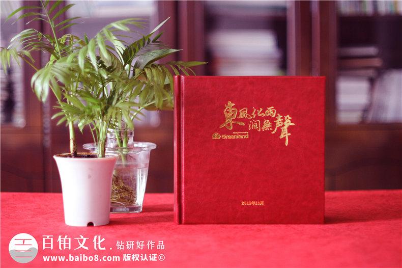 纪念册制作公司带给我们的纪念意义 制作一本精美的纪念册作品!