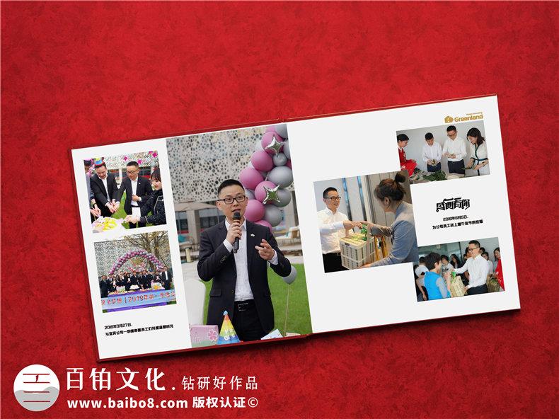 领导工作事迹图片照片书版式设计-给领导赠送工作记录相册怎么做?