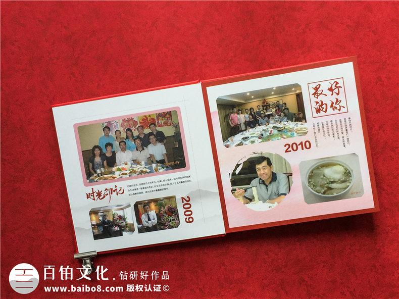 公司员工退休相册制作-赠送工作多年同事离职的照片画册怎么设计?