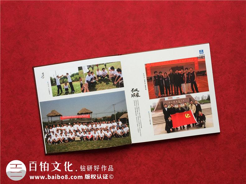 单位领导班子任职期满人物纪念相册-给退休高管的离岗祝福画册影集