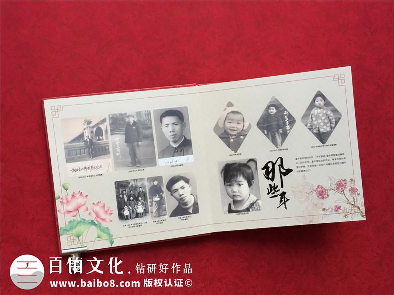 家庭回忆录相册制作公司-制做家庭老照片合影像册-家庭影集纪念册