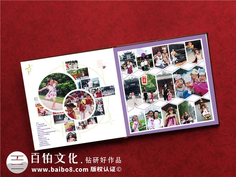 相册制作-个人要制作成长相册怎么做第3张-宣传画册,纪念册设计制作-价格费用,文案模板,印刷装订,尺寸大小