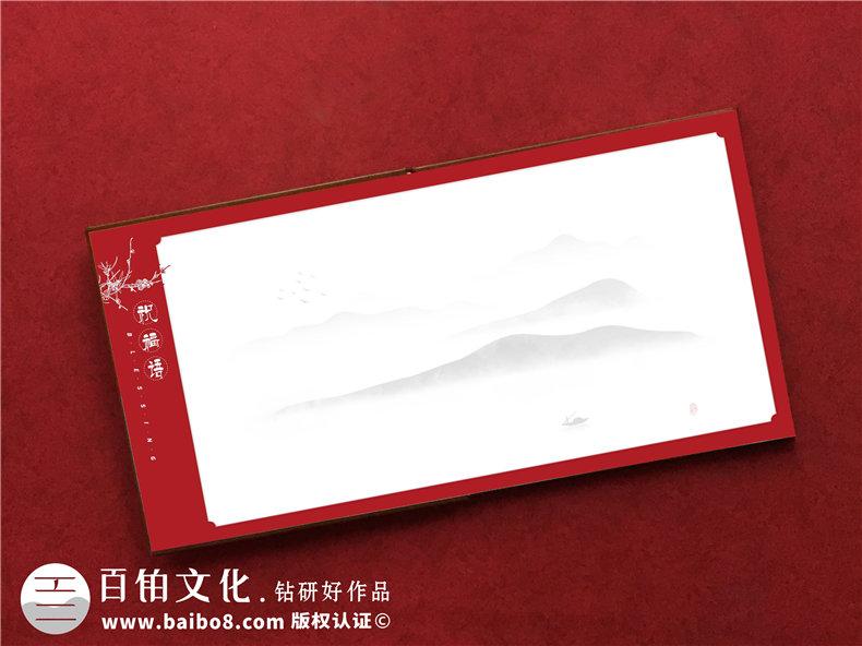 领导挂职期满画册设计,证券公司同事要换部门了,送纪念品相册给他