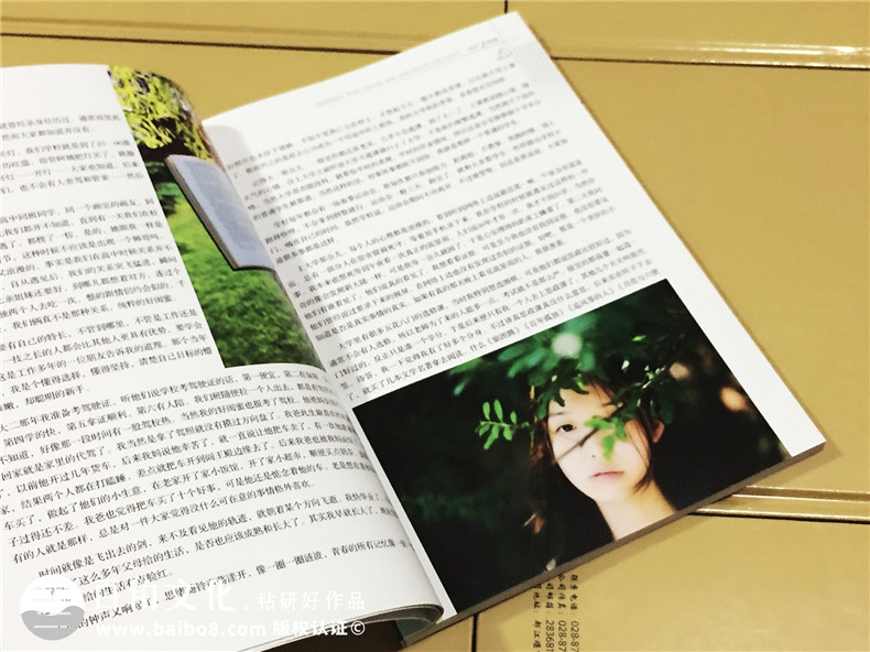 光影的告白-个人所感所想文集印制出书-图文排版