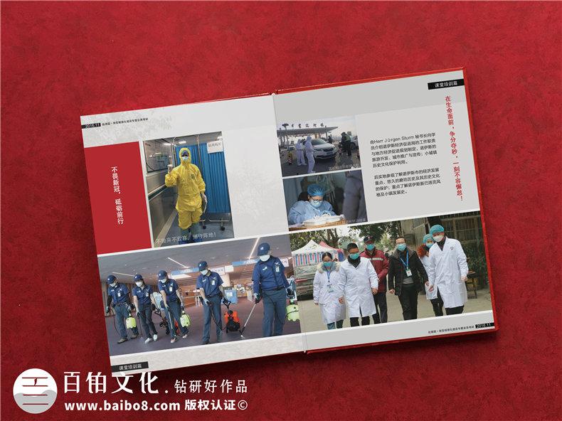 新冠病毒抗疫纪念相册设计-送奋战在疫情前线领导同事的留念画册