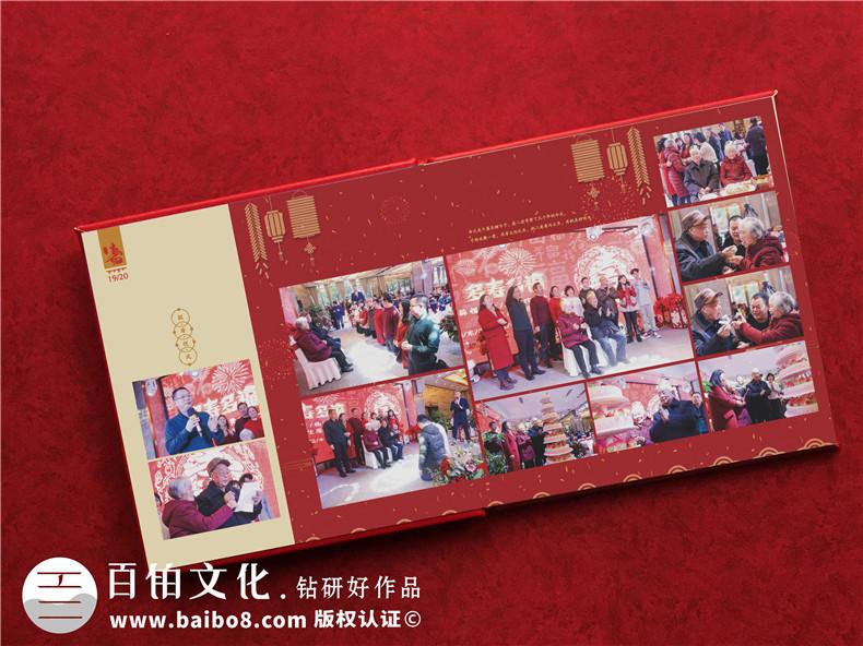如何制作老年人80岁大寿生日纪念影集-编辑诞辰寿宴日留念相册设计