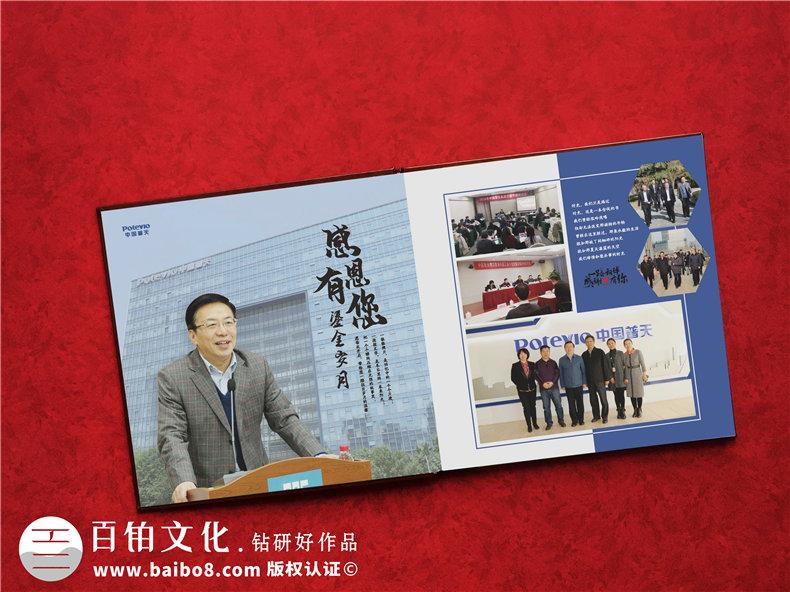 离退休老干部工作业绩总结宣传册怎么做-部门领导退休时制作的手册