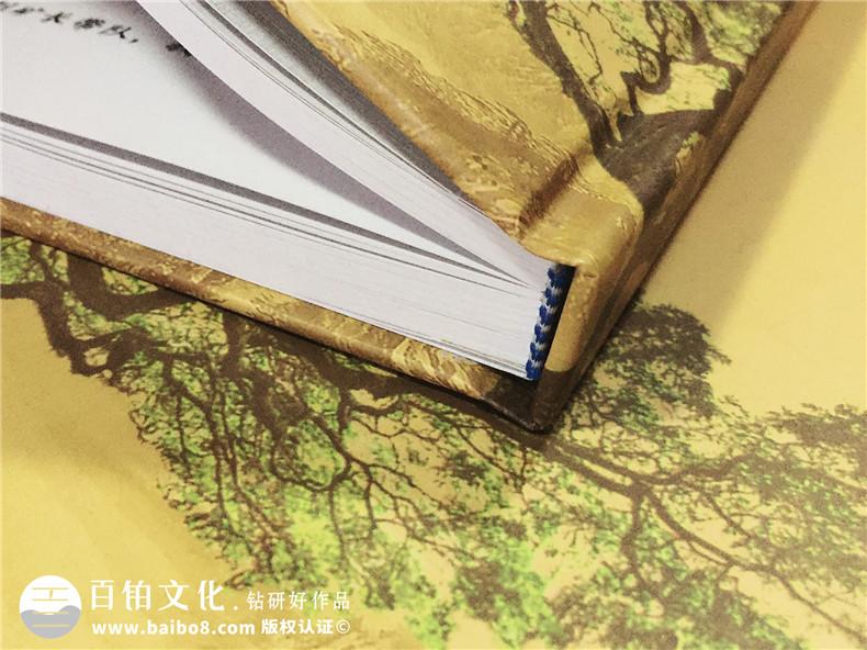 个人回忆录印制装订-书画作品集定做-自费出书