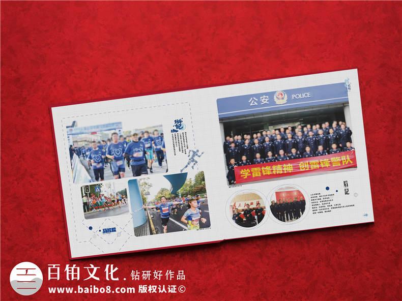 公安机关人民警察退休纪念相册-单位局领导从警员30年离任画册样本