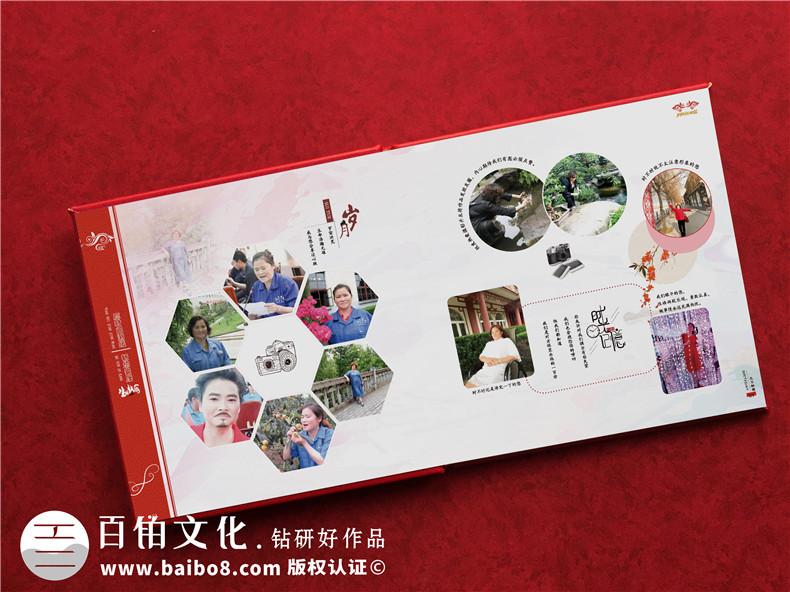 生日纪念册-父母生日纪念册应该怎么设计第3张-宣传画册,纪念册设计制作-价格费用,文案模板,印刷装订,尺寸大小