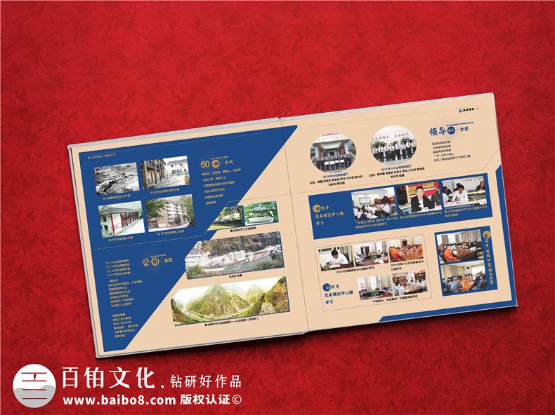 纪念册设计-现代时尚的纪念册外观设计第2张-宣传画册,纪念册设计制作-价格费用,文案模板,印刷装订,尺寸大小