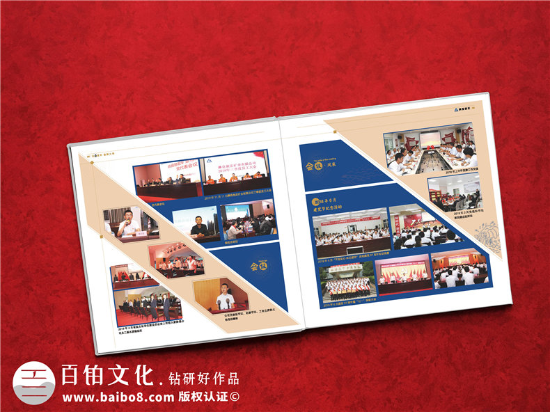 领导任职周年相册-给工会领导制作调离履新纪念册怎么做