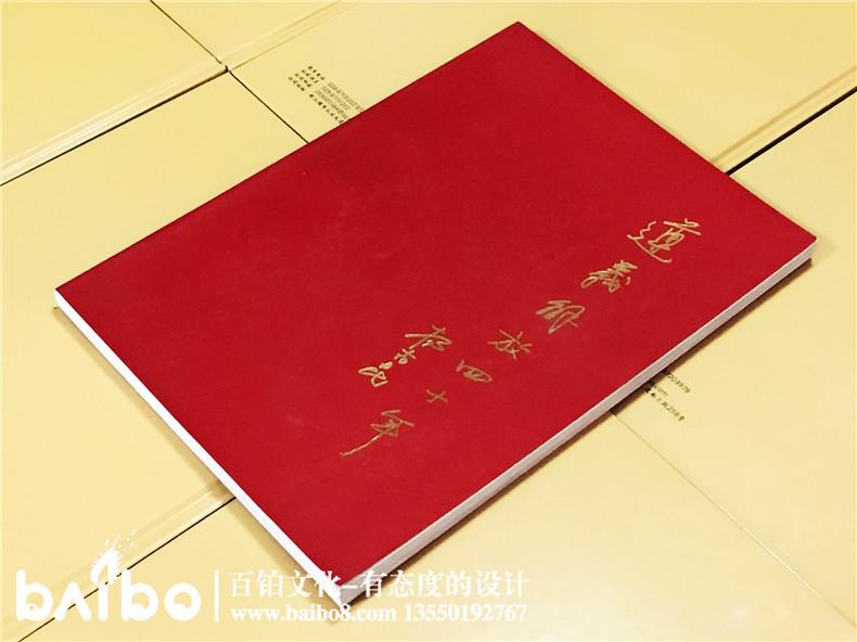 遵义解放四十年|摄影作品集出书|个人作品印制