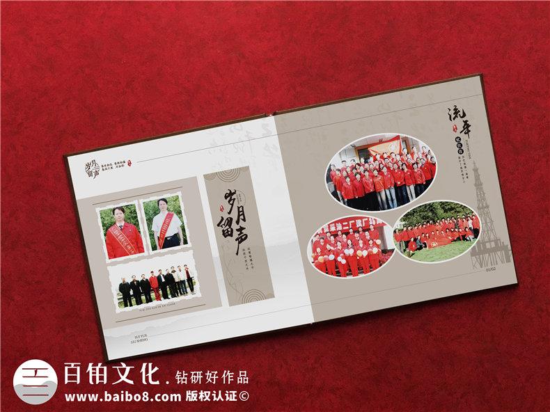 不得不知的领导退休纪念册制作的一些事第2张-宣传画册,纪念册设计制作-价格费用,文案模板,印刷装订,尺寸大小