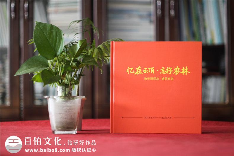 制作专业的扶贫纪念册-思考精准扶贫的意义