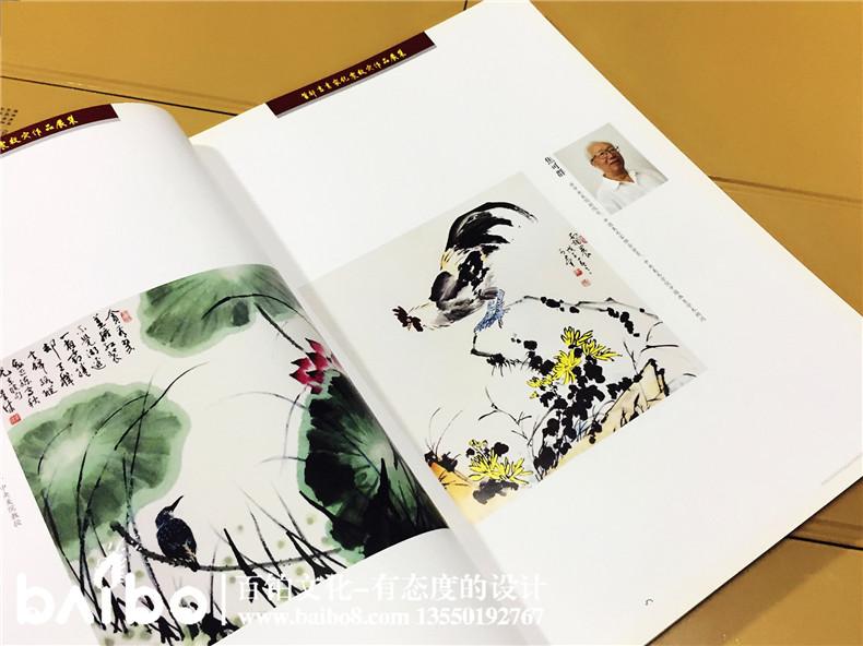 首都画家|抗震救灾诗画作品集|自费出书