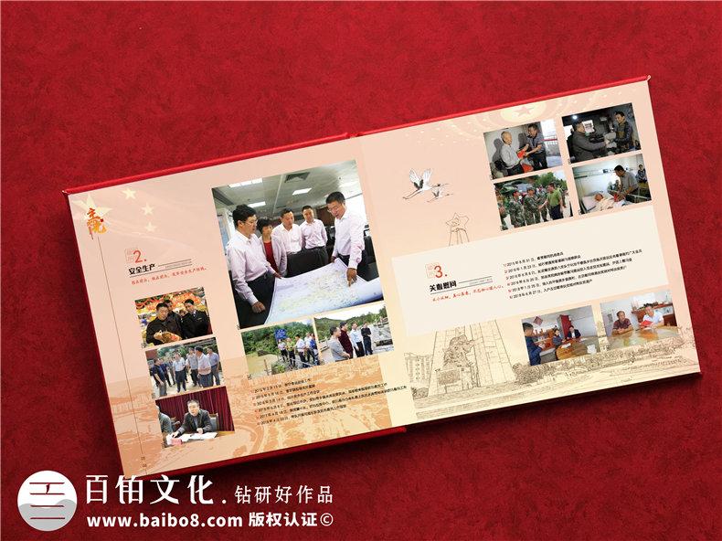 县委政府书记领导主政接管纪念册-老干部荣誉退休制作个人工作图册
