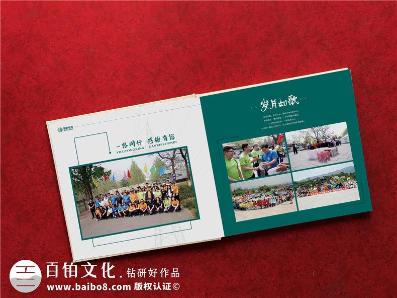 女性领导工作剪影相册-退休领导收集照片制作成纪念册