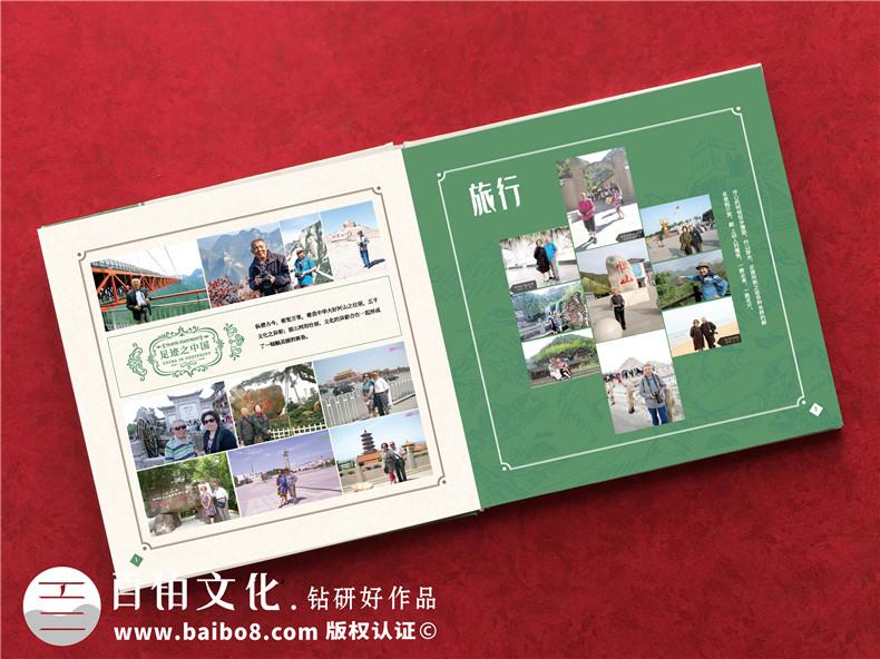 旅行相册定制设计-如何制作旅行纪念相册第4张-宣传画册,纪念册设计制作-价格费用,文案模板,印刷装订,尺寸大小