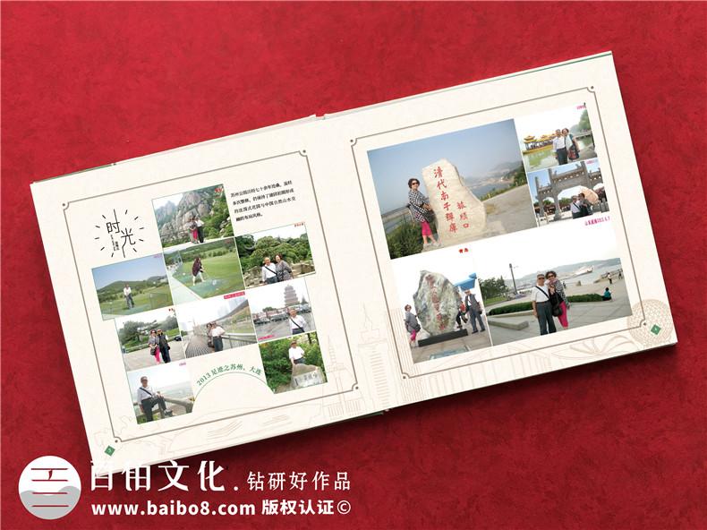 旅游相册回忆录怎么做-把旅行足迹的照片制作成一本纪念画册影集