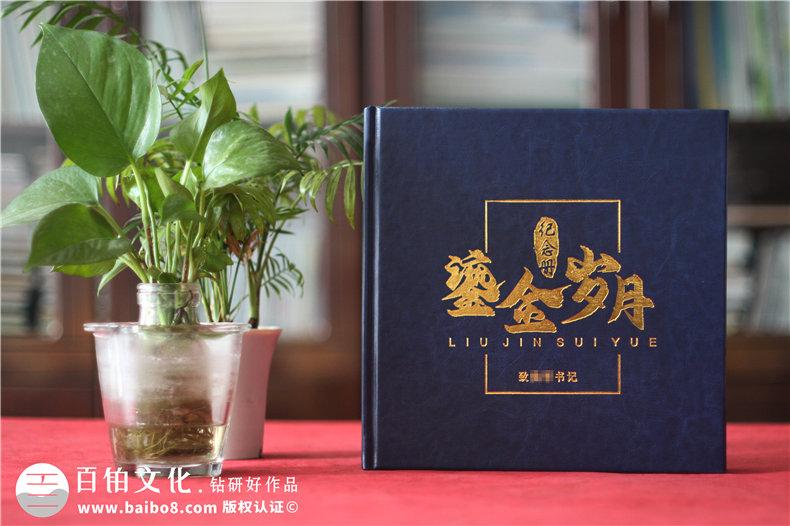 法院领导调离纪念册设计-检察院纪委书记在职期间工作业绩回顾画册