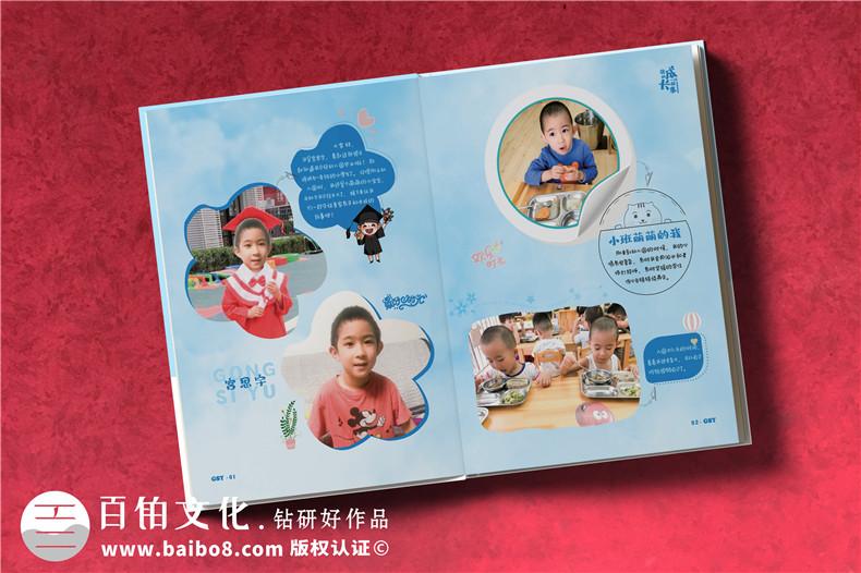 孩子成长纪念册设计-小学生毕业成长纪念册