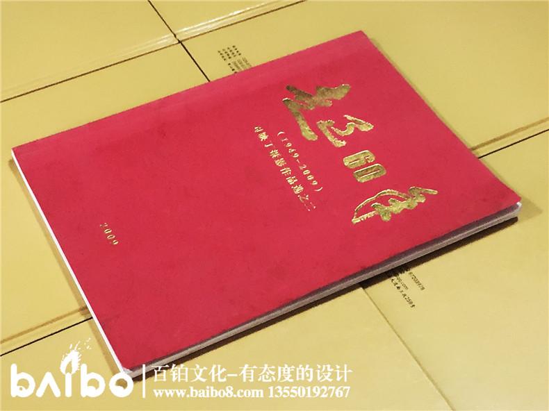 走过60年-摄影作品集出书-个人作品印刷装订