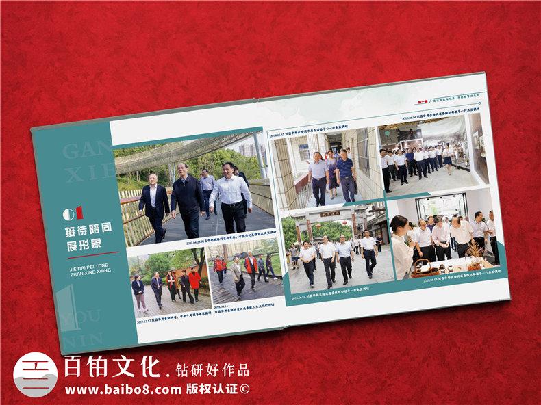 哪里可以做领导干部视察相册-领导调研图片做相册赠送考察纪念册