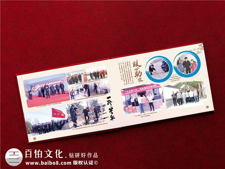 城管局长领导调动纪念册-事业单位领导照片做画册可分为几类