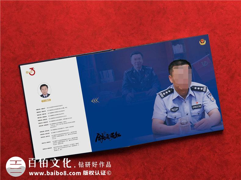 公安老干警回顾从警30年光荣退休相册-社区民警领导调离纪念册