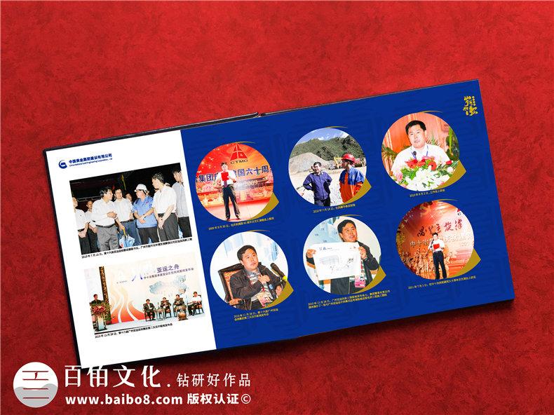 部门给领导做年度相册怎么做-领导任期纪念册