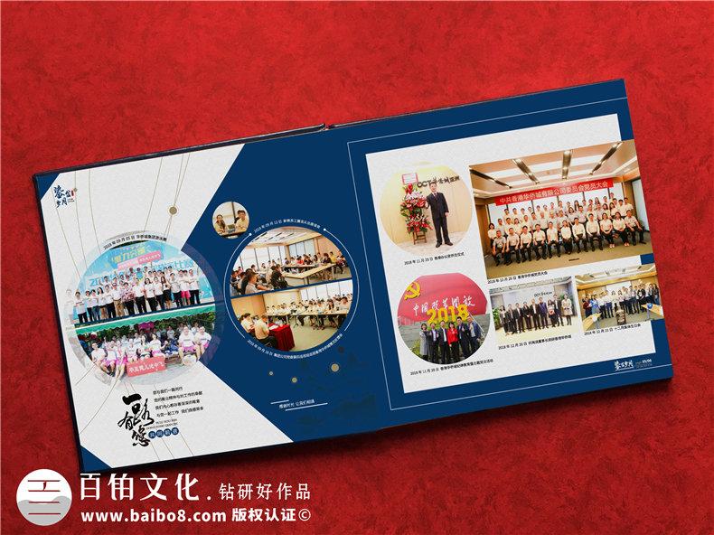 企业高管纪念册-集团领导退休制作个人职业纪念画册书籍