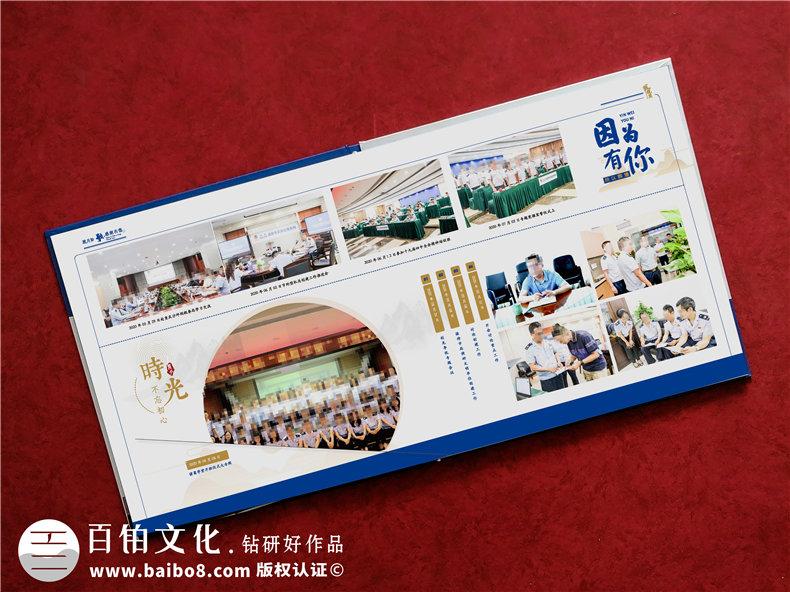 税务局领导退休纪念相册设计-给地税局领导做离职离任的画册影集