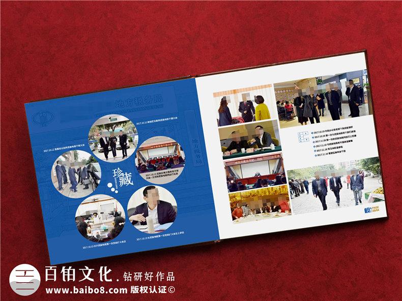部门同事纪念册制作-为企业团队的工作活动制作纪念册的方法第2张-宣传画册,纪念册设计制作-价格费用,文案模板,印刷装订,尺寸大小